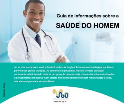 A Cartilha Urológica foi lançada para esclarecer dúvidas sobre a saúde masculina (Foto: Divulgação)