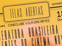 cineclube vila das artes