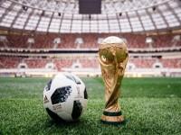 Serão tocadas músicas dos quatro países semifinalistas da Copa do Mundo 2018: França, Croácia, Inglaterra e Bélgica (Foto: Internet/ Reprodução)