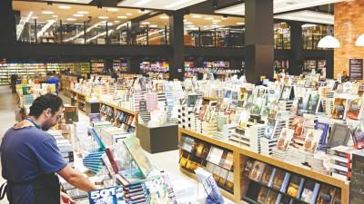 Livros são a atividade cultura preferida dos fortalezenses (Foto: Diário do Nordeste/Reprodução)