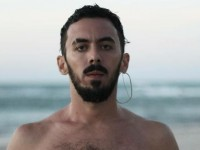 """Além de Bruno Rafael, """"Super Lua"""" conta com a produção de Guilherme Mendonça e Igor Caracas (Foto: Divulgação)"""