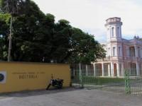 A Universidade Federal do Ceará (UFC) prorrogou a suspensão das atividades acadêmicas e administrativas até o dia 30 de abril (Foto: Sandro Valentim)
