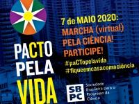 A programação conta com dois painéis de debates: um dedicado à pandemia da Covid-19 e outro abordando o financiamento da ciência brasileira (Imagem: Divulgação/SBPC)