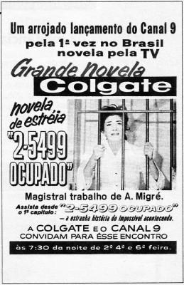 Imagem de divulgação de 2-5499 Ocupado, a primeira telenovela diária do Brasil (Divulgação/Internet)