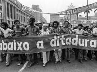 Lúcia Alencar convida a quem quiser se manifestar a postar nas redes sociais fotos de desaparecidos políticos e a declamação de poemas ou músicas com a #ReinterpretaJáSTF (Foto: Reprodução/Internet)