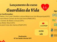 As inscrições serão feitas através de um formulário eletrônico, que será enviado para as unidades da UFC (Foto: Divulgação)