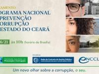 O prejuízo anual decorrente da corrupção no Brasil está estimado entre 160 e 365 bilhões de reais (Foto: Divulgação)